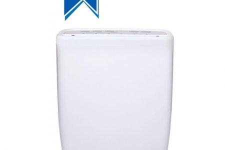 Luftavfukter Meaco DD8L Junior